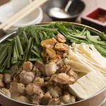 もつ鍋 一慶 - 料理写真:炙りもつ鍋
