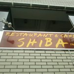 SHIBA - 店の入り口
