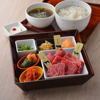 ランチでも熟成肉(エイジング)!