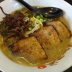 満来屋 - 炙りチャーチュー麺