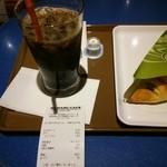 サンマルクカフェ - 2014.07モーニングセット(330円)