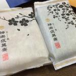 神楽坂菓寮 -