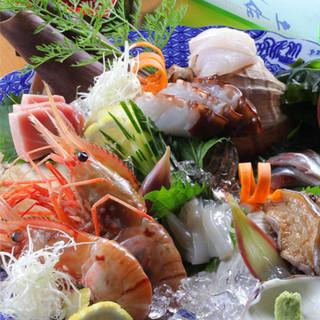 ◆◇毎日新鮮な魚を入荷◆◇