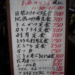 広島 酒呑童子 - どれも美味しそうで迷います