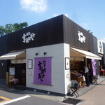 28696752 - 鎌倉で人気の豆菓子専門店「鎌倉まめや」さん