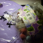 28696760 - 見た目も鎌倉らしい「鎌倉豆菓子セット(324円)」