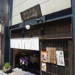 菓子舗 日影茶屋 - 格子戸が和の雰囲気ですね