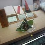 菓子舗 日影茶屋 - 本日のお目当て「れんこん餅」