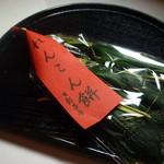 菓子舗 日影茶屋 - れんこん餅は3本入って480円