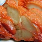 皇朝 - 中華風照り焼きチキンアップ