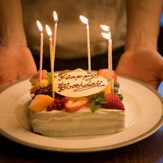 【お誕生日・記念日】ケーキのご注文承ります