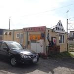 味処 新町 - 2014年6月