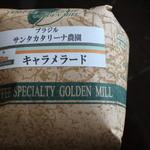 ゴールデンミル - 料理写真: