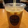 タリーズコーヒー 丸の内永楽ビルディング店