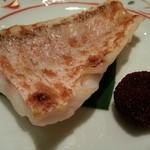 きらら - 甘鯛の塩焼き