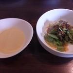 でんぷん - 日替わりランチのスープ&サラダ