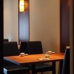 青藍 - テーブル席