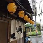 辨慶 - 入り口風景