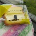 アンテノール - エスプリ・アンテノール  23枚入:税込¥1,620