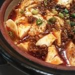 28713719 - 土鍋麻婆豆腐