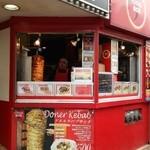Kebab Box J -