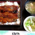 和食レストランとんでん - うな重アップ