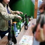 国稀酒造 -