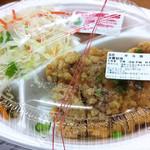 ほっともっと - 料理写真:おろしチキン竜田弁当 ¥490