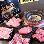 焼肉つるや橿原 - 料理写真: