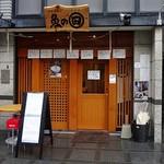 28723719 - 昭和通りの1本北側の通りです