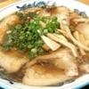 味よし - 料理写真:チャーシューメン