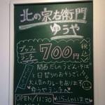 28728251 - 【2014年05月】ビュッフェランチ@700円、って格安???かと。