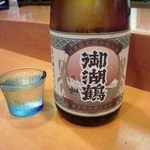 玄海鮨 - お酒のメニューが少なかったので、持ち込みさせていただきました。御湖鶴 超辛口純米