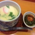 玄海鮨 - 茶碗蒸し ポン酢添え まずはそのままで、その後、ポン酢の爽やかさを味わいます