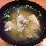 玄海鮨 - 汁物 アラ汁 よいお出汁です