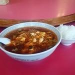 中国料理 五十番