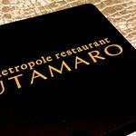 UTAMARO -