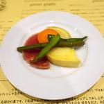 28737270 - セットの温野菜