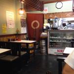 らいらい食堂 -