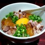 麺 eiji - 卵混ぜごはん
