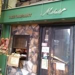 レストラン マコト -
