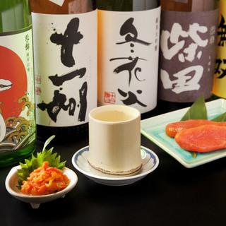 北海道産地酒