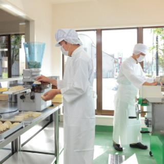 浜太郎の餃子は、工場直売の生餃子で100%国産素材を使用!