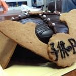 ムッシムパネン - こどもの日のオーダーケーキ