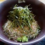 大島 - 「おかかわさび飯」