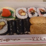 28745690 - お寿司