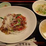 お食事処しもむら - 牛肉と昇竜まいたけの中華飯 ¥1,030