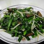 中華料理広東亭 - レバニラ!
