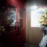 シュラスコ&ビアバー GOCCHI BATTA - 2014.7.4初訪問 入口
