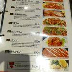 28749717 - 肉祭りじゃ〜